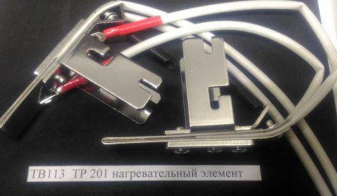 ЗИП для стреппинг оборудования