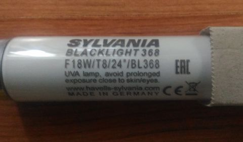 Ультрафиолетовая лампа F18W/T8/BL368 G13 Sylvania  для ловушки WE-200, МИД-Л40