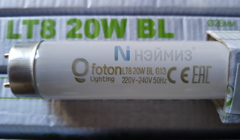 Ультрафиолетовая лампа LT8 20W/ BL G13  Foton