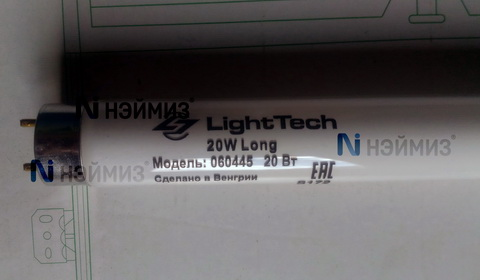 Ультрафиолетовая лампа F20T8/BL18, F18T8/BL18, TL-D 18W, G13 для ловушки WE-200-220, GC1-40, Баргузин 7-2х20, Баргузин 14-3х20