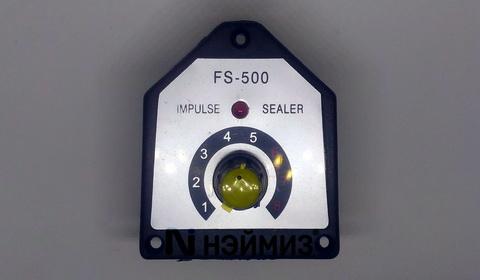 Реле времени для запайщика FS 500