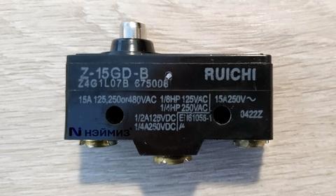 Кнопка пуска для GK-26