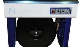 Полуавтоматическая стреппинг-машина  SP-A2H